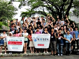 [写真]All English Summer School 2013 in Japanに参加しました